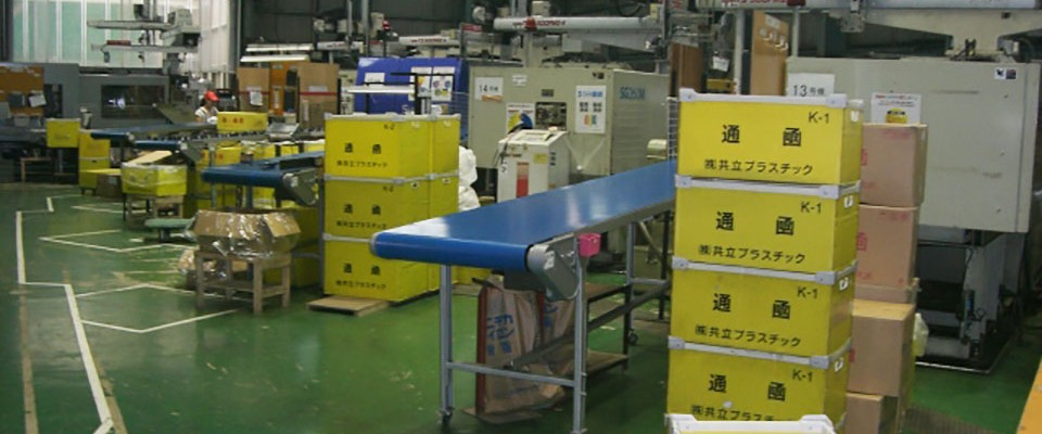 第2工場(成形)
